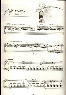 partition piano final fantasy